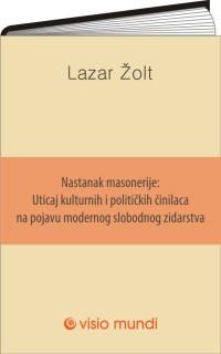 Nastanak_masonerije