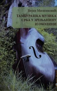 Tamburaška_muzika_Srba_u_Zrenjaninu_i_okolini