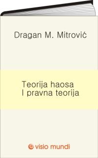 Teorija_haosa_i_pravna_teorija